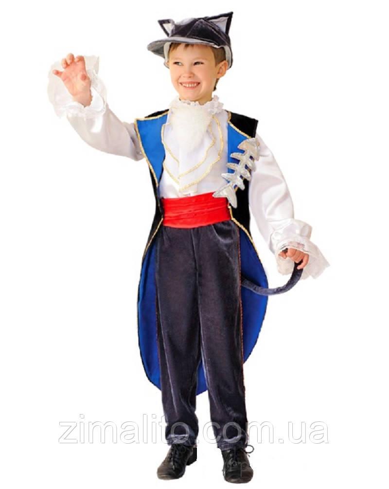 Кот Базилио карнавальный костюм детский