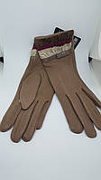 Женские перчатки (трикотаж)