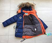 Куртка парка зимняя на мальчика 110-134 см, возраст 4,5,6,7,8 лет.