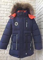 Куртка парка зимняя на мальчика 110-134 см, возраст 4,5,6,7,8 лет. Темно синяя