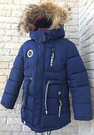 Куртка парка зимняя на мальчика 110-134 см, возраст 4,5,6,7,8 лет. Синяя