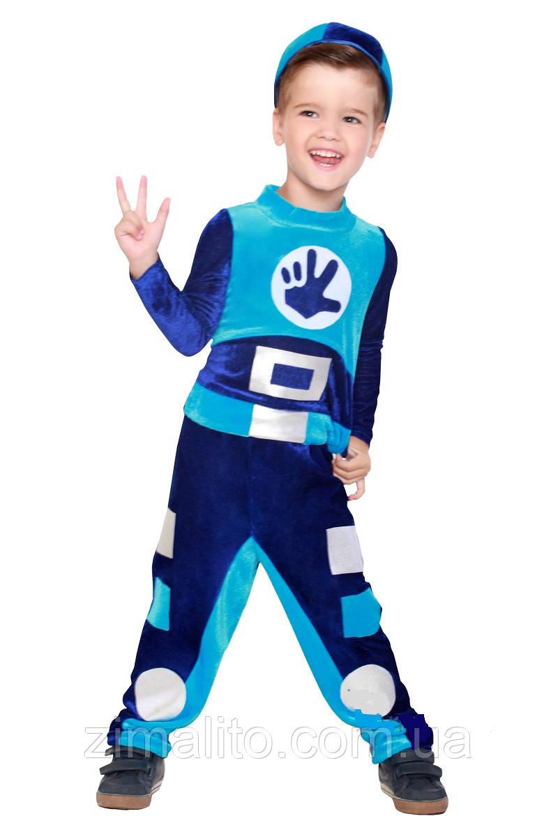 Фиксик Нолик карнавальный костюм детский