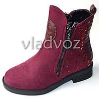 Демисезонные ботинки для девочек бордо 33р.