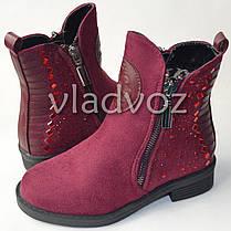 Демисезонные ботинки для девочек бордо 30р., фото 2