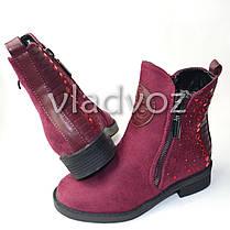 Демисезонные ботинки для девочек бордо 30р., фото 3