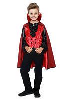 Дракула карнавальный костюм детский