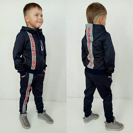 Детский спортивный костюм на мальчика, синий, р.122-152, фото 2