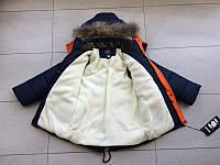 Куртка зимняя на мальчика 116-140 см, возраст 5,6,7,8,9 лет.