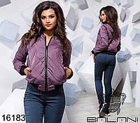 Утепленная куртка-бомбер с в расцветках 366 (068)