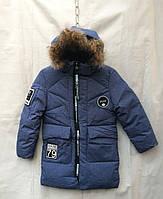 Курткапарка зимняядетская с мехом для мальчика8-12лет,джинсовый цвет