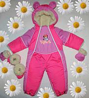 Зимняя детская верхняя одежда  от производителя.