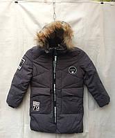 Курткапарка зимняядетская с мехом для мальчика8-12лет,темно серая