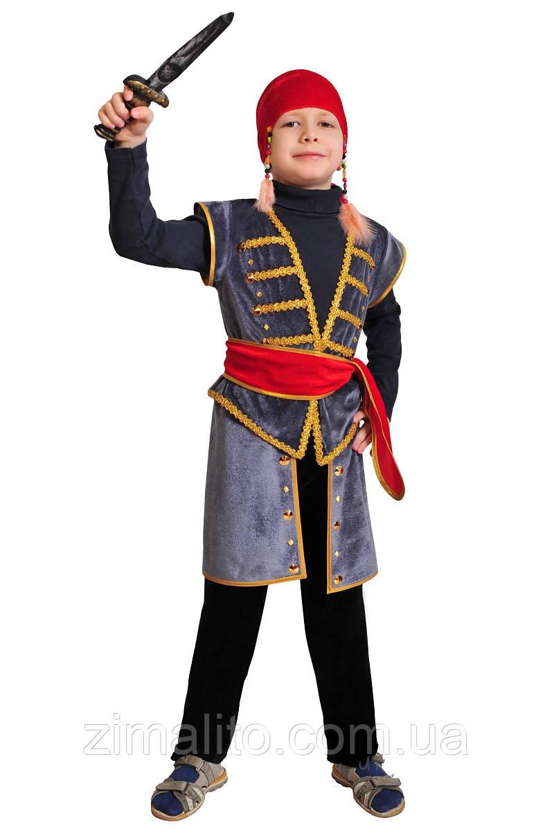Пират карнавальный костюм детский