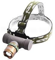 Ультрафиолетовый фонарь на лоб Police 12V 6866-UV 365 nm, ultra strong, zoomт LO