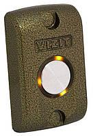 Кнопка управления выходом EXIT 500