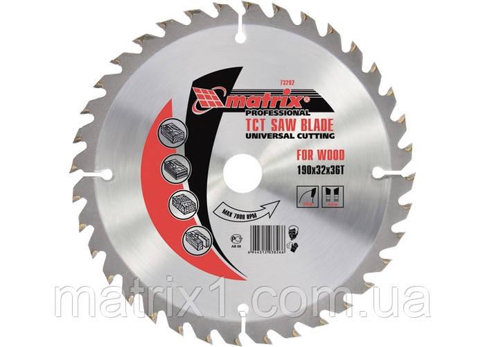 Пильный диск по дереву, 200 х 32мм, 60 зубов, + кольцо, 30/32// MTX Professional