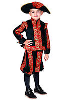 Принц карнавальный костюм детский