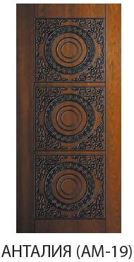 """Входная дверь """"Портала"""" (серия Премиум) модель Анталия ( AM-19 )"""