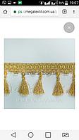 Бахрома для штор с бусами золотистого цвета