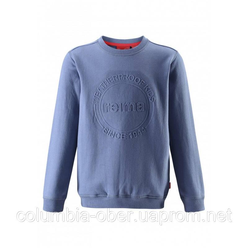 Флисовая кофта для мальчика Reima Ljung 536191-6740. Размеры 92 -158