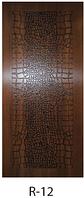 """Входная дверь """"Портала"""" (серия Премиум) модель R-12"""