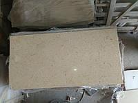 Мраморная плитка\ Marble tile  Доступные цены, фото 1