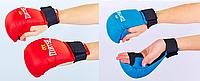 Перчатки для каратэ MATSA (PU, р-р S-XL)