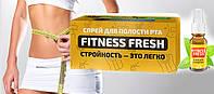 Fitness Fresh - Спрей для похудения, Фитнес Фреш для желающих похудеть, Средство от лишнего веса, сбросить вес