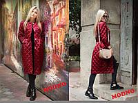 Женское Стёганное пальто из хлопкового атласа