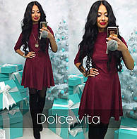 Платье Dolce Vita