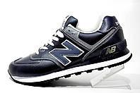 Кожаные мужские кроссовки New Balance 574 Classic, Dark Blue