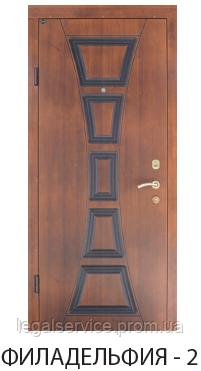 """Входная дверь """"Портала"""" (серия Премиум) модель Филадельфия-2"""