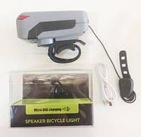 Фонарь велосипедный аккумуляторный 7599-T6 с сигналом