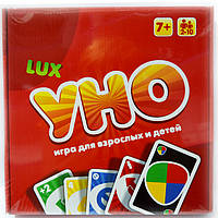 Детская настольная игра Уно Люкс