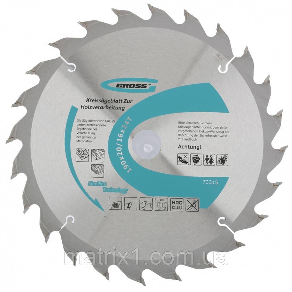Пильный диск по дереву 185 x 20/16 x 24 зуба // GROSS