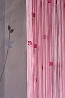 """Шторы нити розовые с квадратными камнями Стеклярус """"Квадратный"""" № 5 Розовый"""