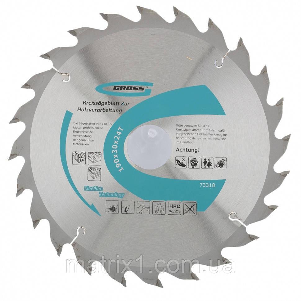 Пильный диск по дереву 190 x 30 x 24 зуба // GROSS