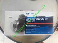 Главный цилиндр сцепления Ваз 2101-2107 (производство Автоваз)