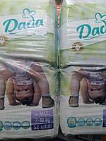 Подгузники Dada 4 тонкие (7-18 кг), 52 шт
