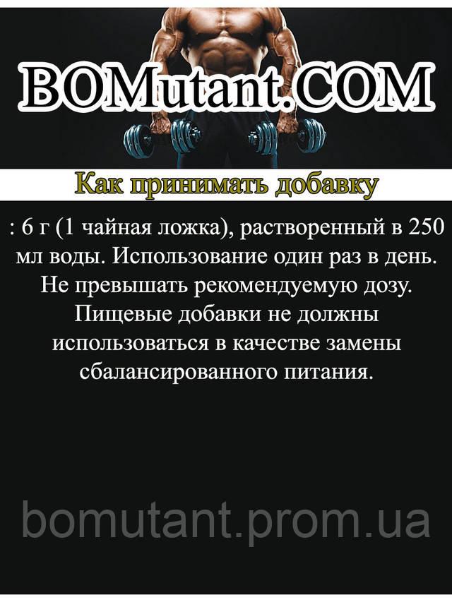 AAKG Powder 600 гр кивиi Activlab КАК принимать