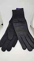 Мужские перчатки (комбинированые) кашемир-трикотаж