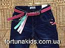 Джинсовые брюки для девочек SEAGULL 116-146 р.р., фото 3