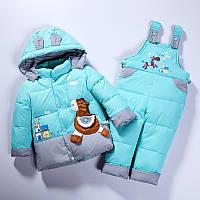 Детский зимний комбинезон Yeti (YT-1010 Turquoise)