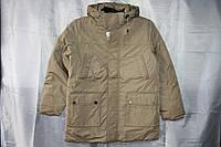Куртка зимняя тёплая пуховик (полубатал)