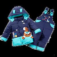 Детский зимний комбинезон Yeti (YT-1010 Navy)