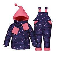 Детский зимний комбинезон Yeti (YT-1020 Purple)
