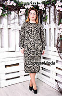 Вязаное платье большого размера Лотос