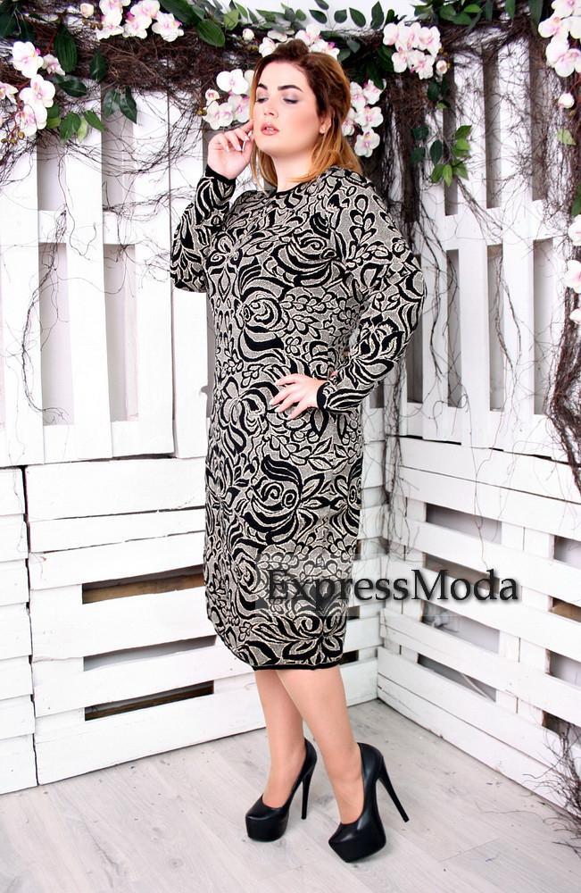 вязаное платье большого размера лотос продажа цена в харькове