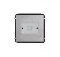 Модуль считывателя идентификаторов TI-2308M/R