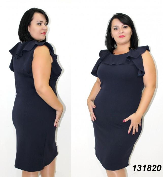 Платье темно-синее с оборками 48 50 52 54 56р